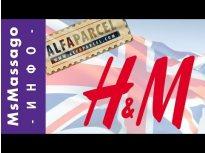 Видео: Заказ одежды, косметики и другое из Англии